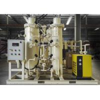 Wholesale Ambient Temperature Psa Nitrogen Generator , Nitrogen Production Plant from china suppliers