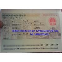 Buy cheap Chinese Business Visa application in China from wholesalers