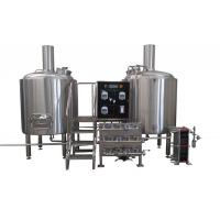 Buy cheap European Standard Large Professional Beer Brewing Equipment With Siemens Motor from wholesalers