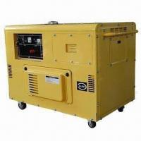 Buy cheap Silent Portable Diesel Generators with 3kW Power Output and 4/3600kW Power from wholesalers