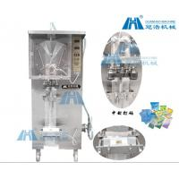 Buy cheap Automatic Vertical Packaging Machine Computer Control For Milk / Coffee from wholesalers