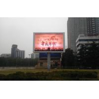 Buy cheap P12mm Dustproof Digital Outdoor Full Color Led Display 1R1G1B With High Resolution from wholesalers