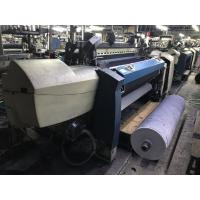 Buy cheap Picanol Gt-Max 190cm High-Speed Second Hand Rapier Loom Year 2009 with Staubli 2658 Dobby from wholesalers