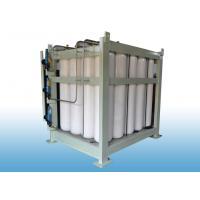Buy cheap natural gas storage tank from wholesalers