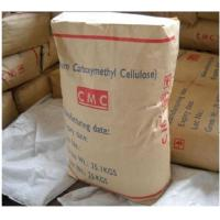 FH9 Milk Carboxymethylcellulose CMC Stabilizer , Food Grade CMC Food Additive Manufactures