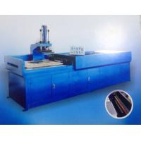 Buy cheap Expander Machine from wholesalers