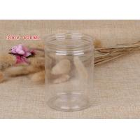 Buy cheap ISO9001Dry Fruit Packaging Can Plastic Canister 400ml Customized from wholesalers