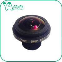 Buy cheap HD 5MP 1.7mm 1/2.5'' F2.0 Dome Camera Lens 185° Wide Angel For Glass Dome CCTV from wholesalers