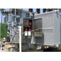 Buy cheap Online transformer on load tap changer oil purifier unit, Online bypass switch oil purifying device from wholesalers