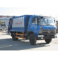 Buy cheap Dongfeng waste management trucks sale in Tunisia, 2-3M3 mini garbage truck from wholesalers