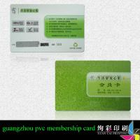 Buy cheap CMYK 4 Colour Magnetic Stripe Printed Plastic Cards For Restaurant from wholesalers