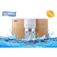 Buy cheap Hot And Normal Temperature Ro Water Purifier Machine Wall Mounted 11.8L/H from wholesalers