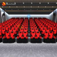 Buy cheap Special Effect 3d 4d 5d 6d Cinema Theater Movie Motion Chair Seat System from wholesalers
