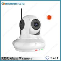 Buy cheap Wireless Alarm IP Camera for Home Alarm System from wholesalers