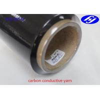 Buy cheap 20D Blended Anti Static Fabric Carbon Composite Conductive Polymer Nylon Filament from wholesalers