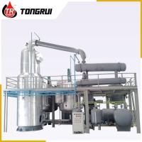 Buy cheap Mini Portable Oil Refinery Vacuum Decompression/Used Oil Distillation/Used Oil Recycling Black Waste Oil Cleaning machin from wholesalers