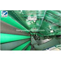 Buy cheap Green Construction Building Scaffolding Safety Net,nylon polyethlene hdpe Plastic Type and Multifilament green net from wholesalers