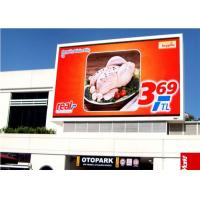 Buy cheap Full Color Front Service LED Display RGB , Weather Resistant Hd Led Screen For Advertising from wholesalers