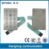 Buy cheap access control vandal resistance keypad B22 from wholesalers