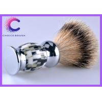 Buy cheap Luxury handle top Silvertip Badger shaving brush gift set for male from wholesalers