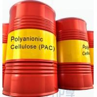 Wholesale PAC HV 98%/ PAC LV 95%--Oil Drilling Grade from china suppliers