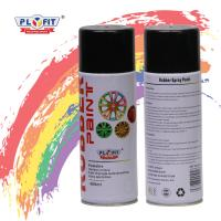 Wholesale Acrylic Material Rubber Coat Spray Paint Synthetic Liquid Low Chemical Odor from china suppliers