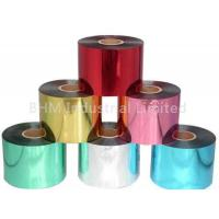 Buy cheap Aluminium Foil Woven Fabric Aluminized Mylar Film For Case from wholesalers