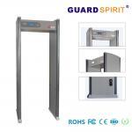255 Level Portable Door Frame Metal Detector Adjustable Alarm Time Controller Setting Manufactures