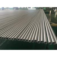 Buy cheap Stainless Steel Seamless Tube (Hot Finished), 100% Eddy Current Test & Hydrostatic Test, Solid / Bright Annealed from wholesalers