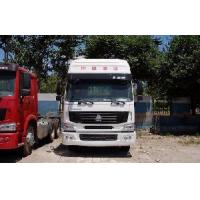 Buy cheap Sinotruk 4x2 290HP Tractor Truck/Trailer Head (HOWO) from wholesalers