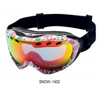 Buy cheap Custom Three-Layer Sponge Shatter Resistant ski/snow goggles, Snow Boarding Gogglesfor Ladies from wholesalers