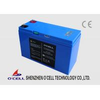Buy cheap Rechargeable 12V LifePO4 Battery from wholesalers