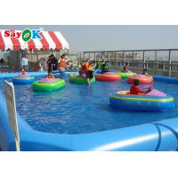 Buy cheap Outdoor Giant Inflatable Sports Games Square Inflatable Swimming Pool from wholesalers