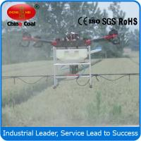 Buy cheap Professional agriculture uav drone crop duster from wholesalers
