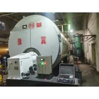 Wholesale WNS Series 8tons high efficiency diesel fired steam boiler from china suppliers