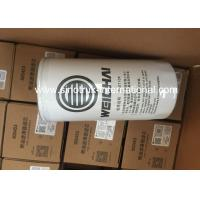 Wholesale Fuel Filter 612600081334 Truck Spare Parts , Truck And Trailer Spares For Weichai from china suppliers