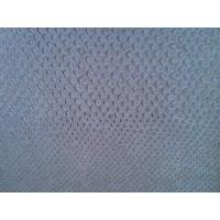 Buy cheap Snake Pattern Leather for Bag from wholesalers