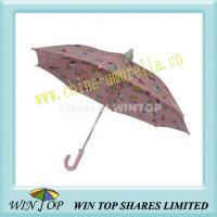 Buy cheap 18 Auto Drip Cover/Water Cover Child Umbrella from wholesalers