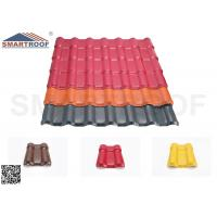 F-1050 Series Spanish Tile Plastic Roof Sheets In Wave Type With Heat Reflection Manufactures