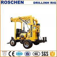 Buy cheap Bore Hole Drilling For 200mm To 300mm Holes Portable Hydraulic Water Well Drilling Rig from wholesalers