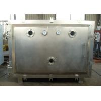 Wholesale 64 Trays Square Shape Vacuum Drying Equipment With Heat Disperse Board from china suppliers