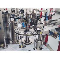 Buy cheap 60 pcs/min Aluminum Tube Filling Machine Touch Screen Operation from wholesalers