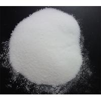 Buy cheap CAS 10043 35 3 Borax Acid Powder For LCD Flat Panel / Ceramics Industry from wholesalers