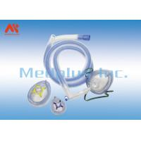 Buy cheap Coaxial Breathing Circuit Bain Anesthesia Circuit Through The Anesthetic Gas And Oxygen from wholesalers