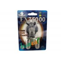 Wholesale FX75000 Natural Male Enhancement Pills , 3D Sex Men Pills Increasing Sexual Desire from china suppliers