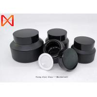 Buy cheap Color Fastness 2 Oz Glass Cosmetic Jars Excellent Sealing Performance from wholesalers