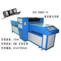 Buy cheap XTR digital printing machine & metal printer & steel printer & iron printer from wholesalers