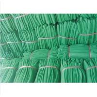 Buy cheap container safety net / construction safety net / scaffold safety net from wholesalers