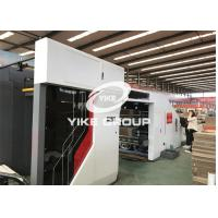 Buy cheap YKMF Auto Corrugated Laminating Machine For Corrugated Board New Condition from wholesalers