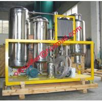 Buy cheap Used Hydraulic oil processing machine,Lubricant oil filter machine,Lube oil purifier by vacuum dewatering from wholesalers
